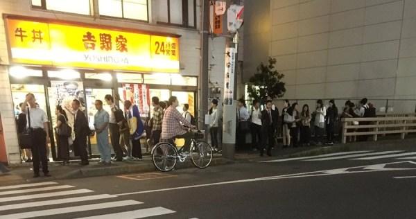 softbank_yoshinoya