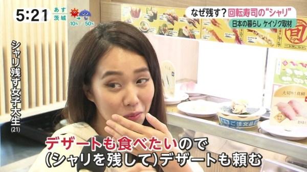 sushi_sharinuki-2