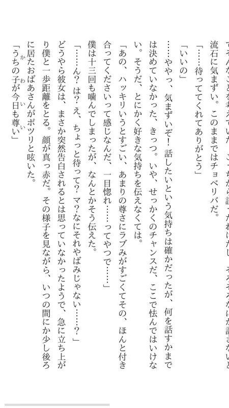 sushizanmai_goriryoku-12