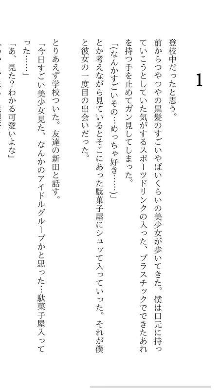 sushizanmai_goriryoku-5