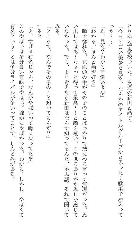 sushizanmai_goriryoku-6