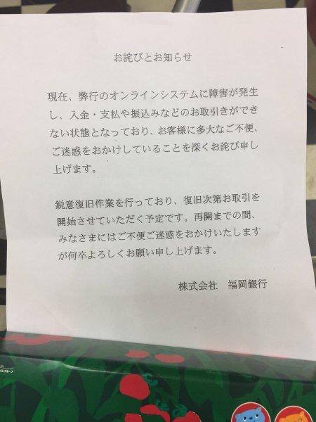 kanbotsuhataka-12
