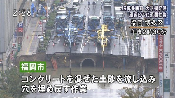 kanbotsuhataka-4
