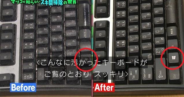 matsuko-keyboard-2