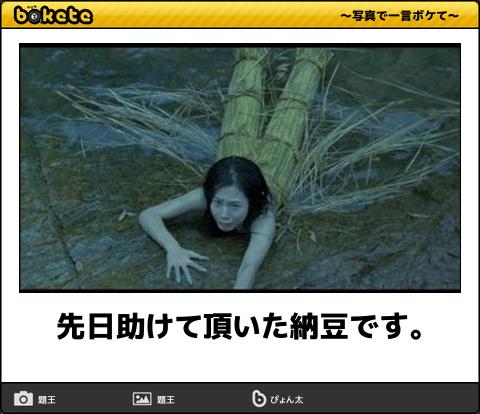senjitsutasuke-2