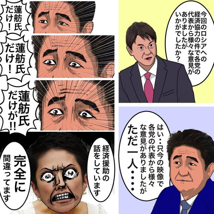 minshin-fushiga-8