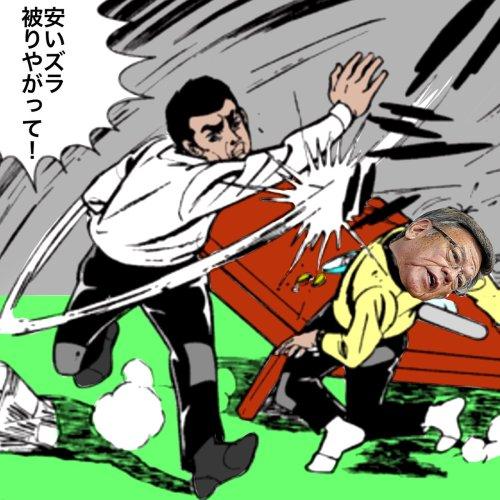 renho-fushiga-16