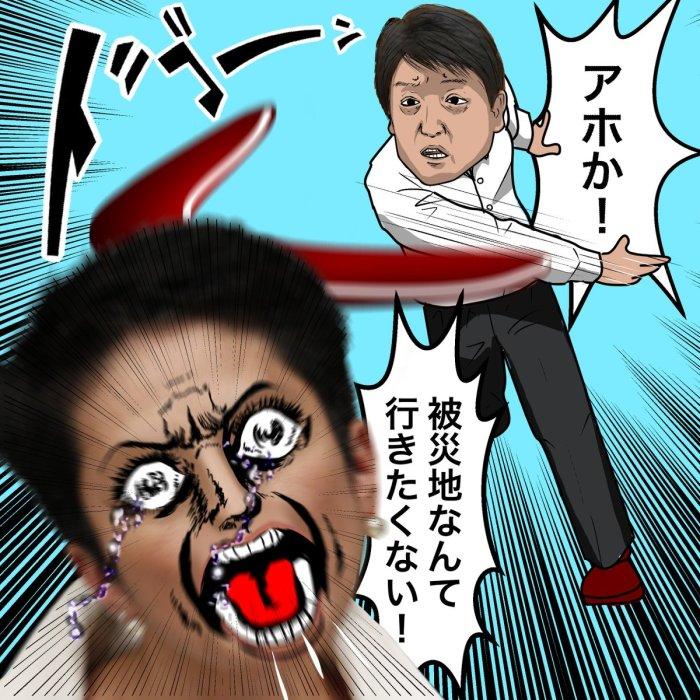 renho-itoigawa2
