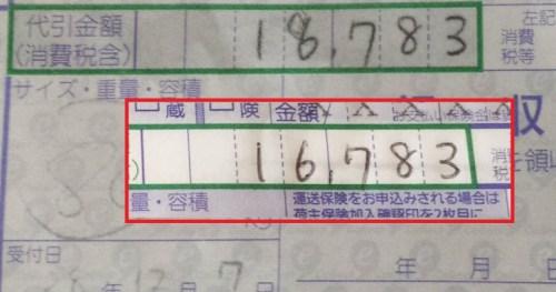 sagawasagi-4