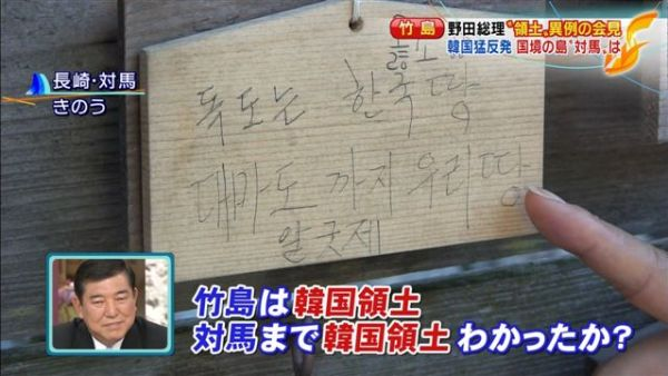 houste-nagasaki (3)