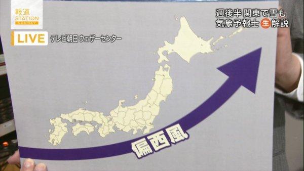 houste-nagasaki (4)