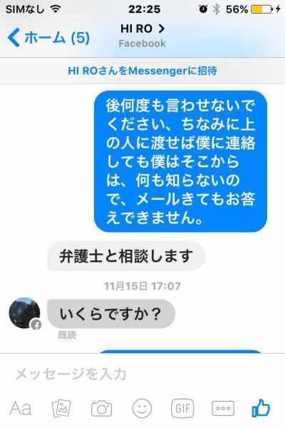 narimiya-yusuri (2)
