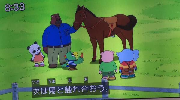 shimajiro-animal-2