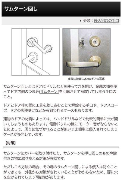 keyhole (3)