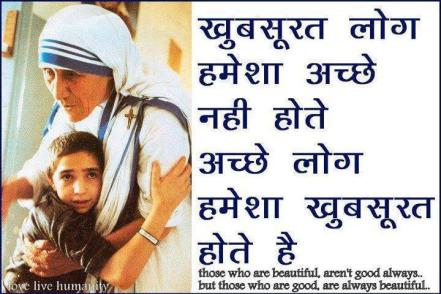 Mother Teresa Hindi Quotes