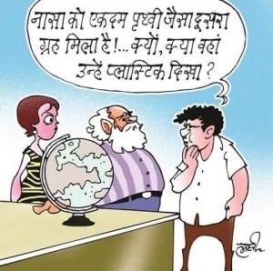 Social Message, cartoon social