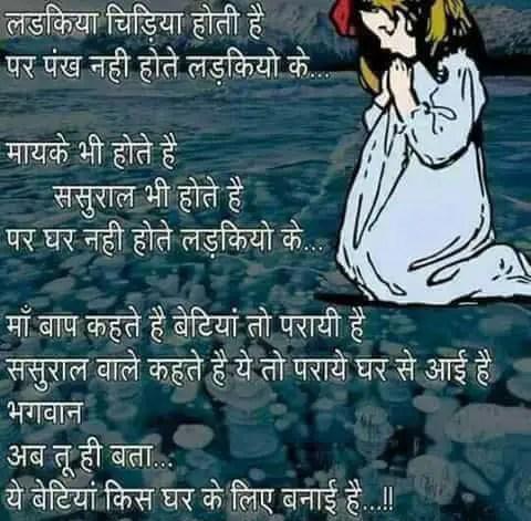 social-cause India