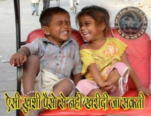 Hindi quotes - True Happiness