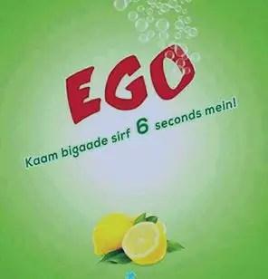 Hindi Inspiring Quotes ईग कम बगड Net In Hindicom