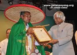 Jadav Payeng in Hindi 3