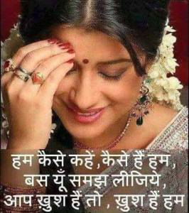 hindi shayri10