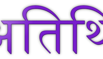Prayer Quotes in Hindi प्रार्थना पर अनमोल