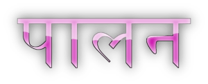 Parenting quotes in Hindi
