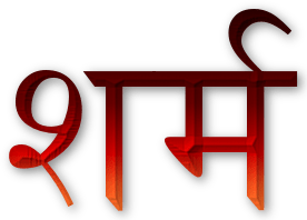 Shyness quotes in Hindi शर्म पर अनमोल वचन