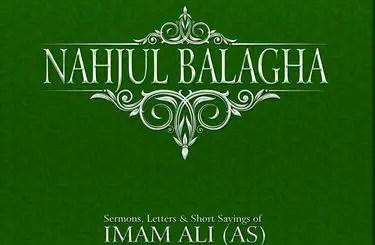 Nahj al-balagha (book)