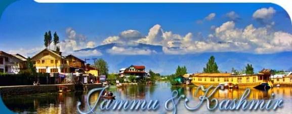 Jammu Kashmir best Tourist places in hindi