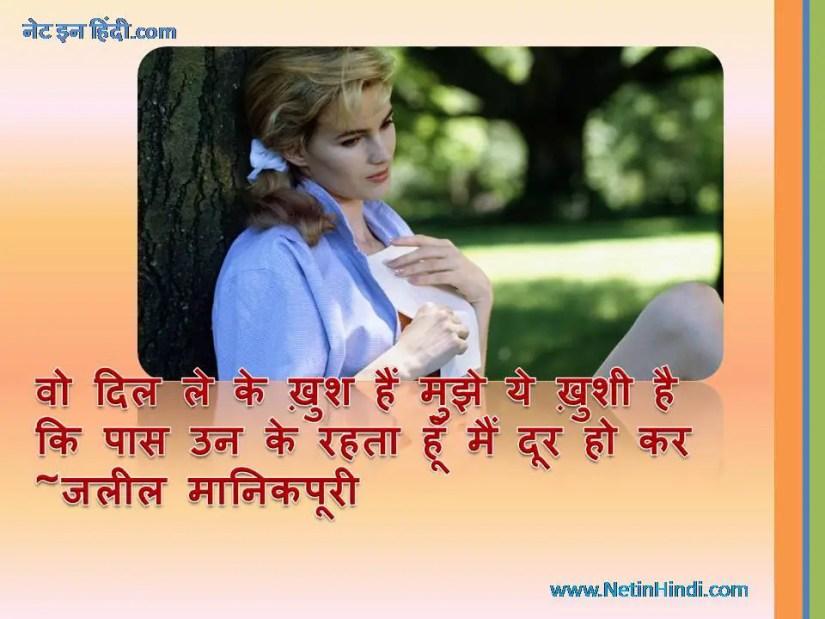 Khusi Shayari in hindi