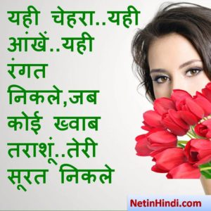 Hindi Shayari Pictures - Shayari Photos - Shayari Images on all Topics