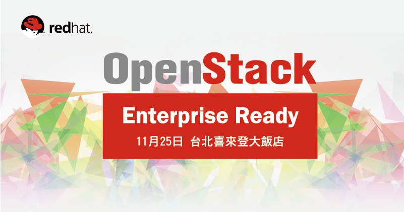 20151102_redhat_openstack.png?fit=801%2C421&ssl=1