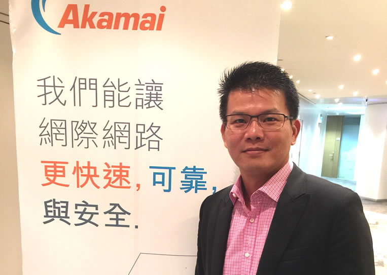 Akamai_applechang_w-1.jpg?fit=763%2C543&ssl=1