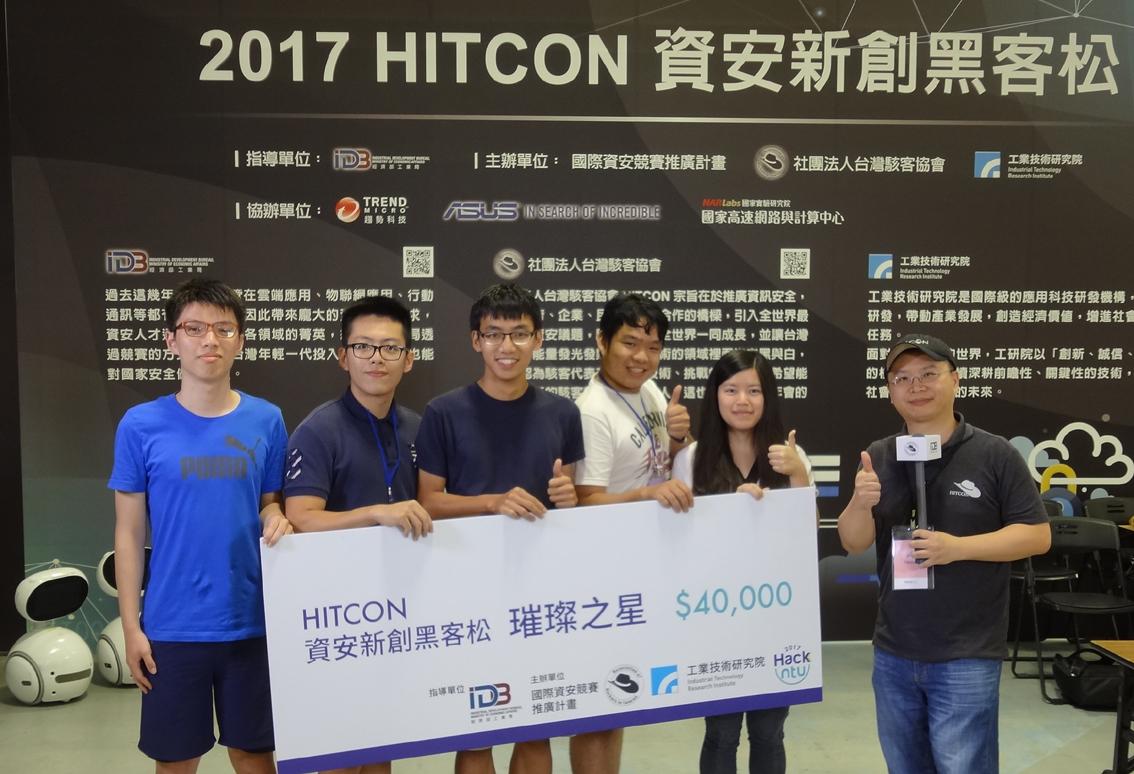 HITCON企業獎-璀璨之星-ICRY.jpg?fit=1134%2C774&ssl=1