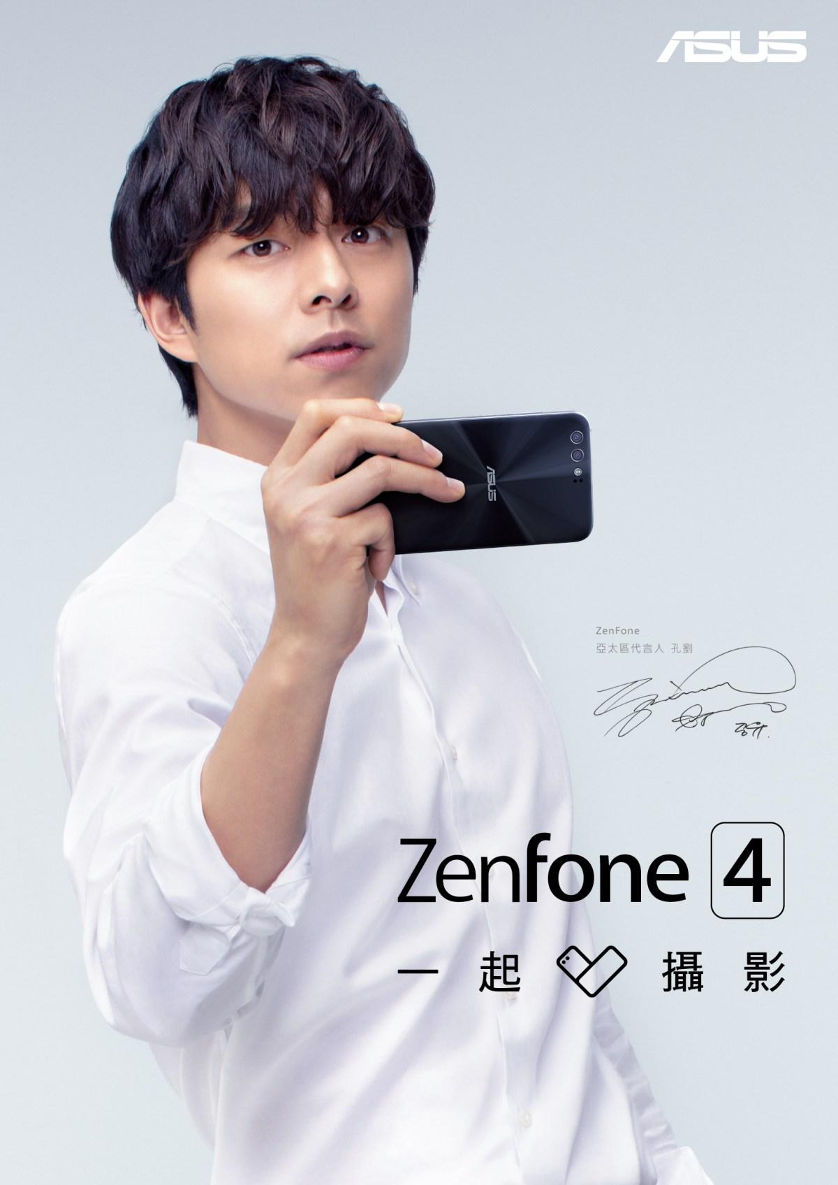 華碩今日宣布由亞洲男神─「孔劉」擔任新一代智慧型手機ASUS-ZenFone-4系列亞太區代言人。.jpg?fit=1200%2C1696&ssl=1
