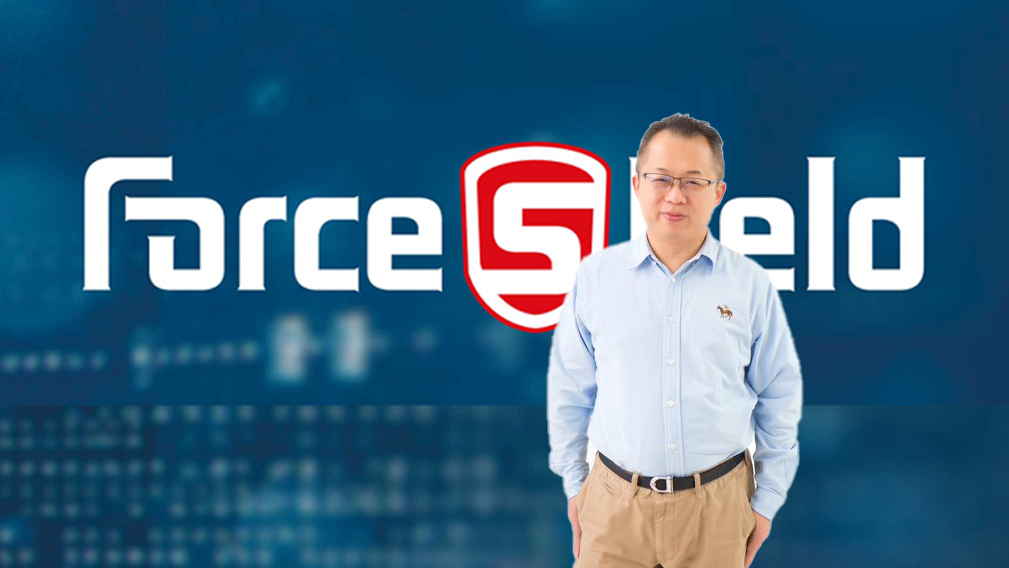 forceshield_yuming.jpg?fit=1009%2C568&ssl=1