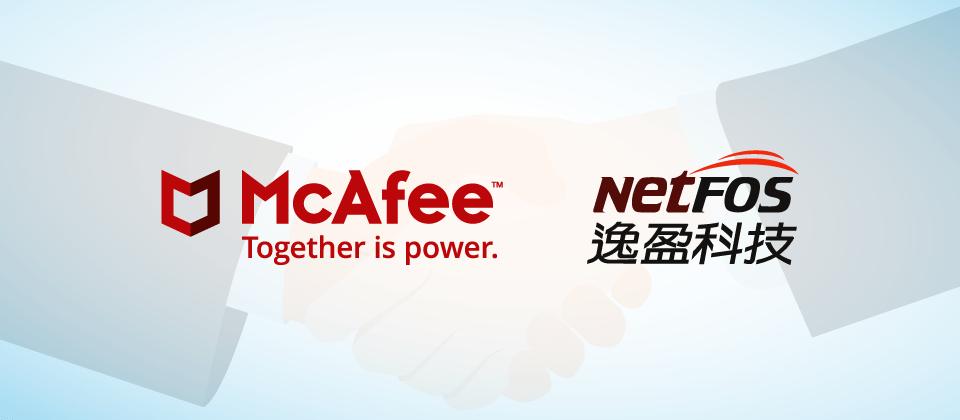 mcafee-netfos-2020.png?fit=960%2C420&ssl=1