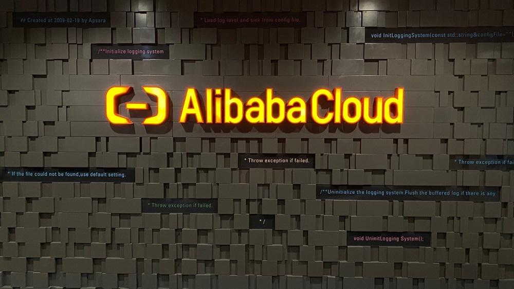 20200914_alibaba.jpg?fit=1000%2C562&ssl=1