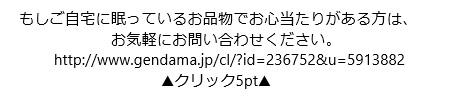 readmail01