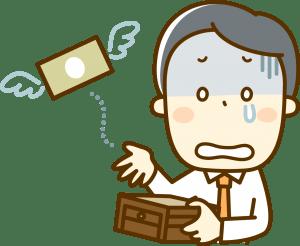 salary-man01