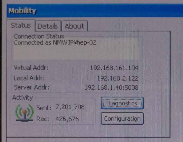Mobilityクライアント (WindowsCE版) の画面