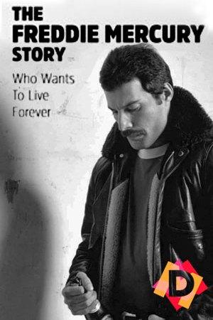 The Freddie Mercury Stroy en blanco y negro con una cerveza en la mano y triste