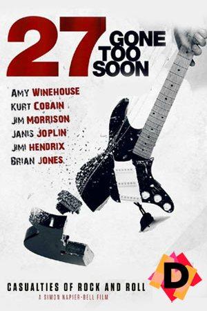 27 Gone Too Soon (Documental). guitarra eléctrica rota
