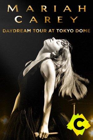 Mariah Carey - Concierto Live At The Tokyo Dome 1996