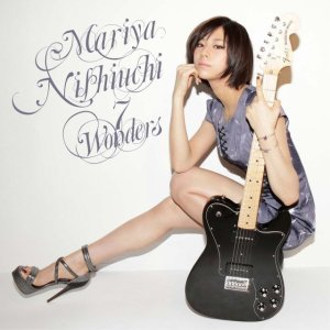 nishiuchimariya