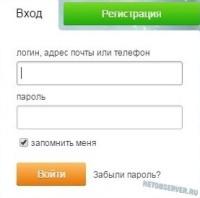 logo - ok.ru регистрация