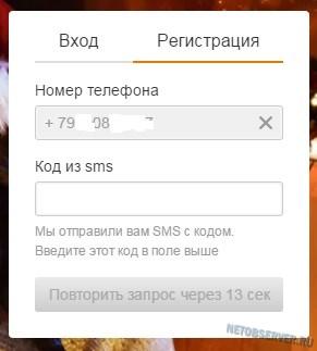 Рабочие прокси socks5 украины для брут wot, свежие прокси под сбора сатоши Рабочие прокси Россия, luxury database