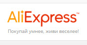 Стоит ли заказывать с Алиэкспресс - лого