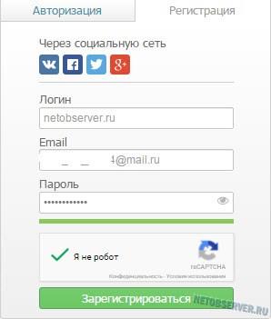 Пикабу регистрация по e-mail